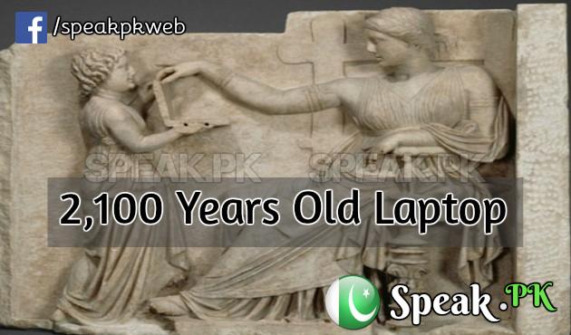 2100-old-laptop